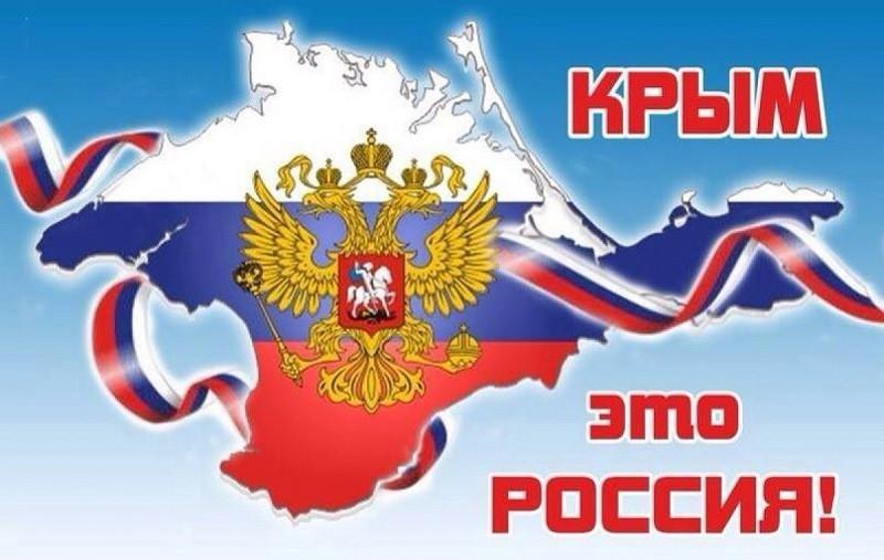 В Европе настаивают: Украина незаконно получила Крым