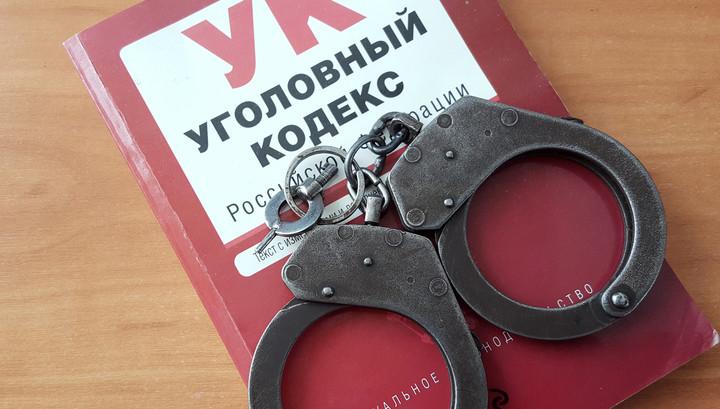 Поставщик электроэнергии в Минобороны РФ арестован за мошенничество