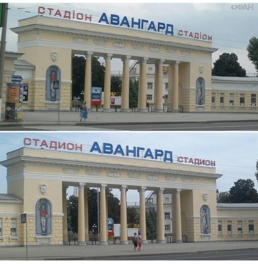 Украина здесь больше не живет: «русская весна» в Донбассе оказалась гуманнее «революции достоинства»
