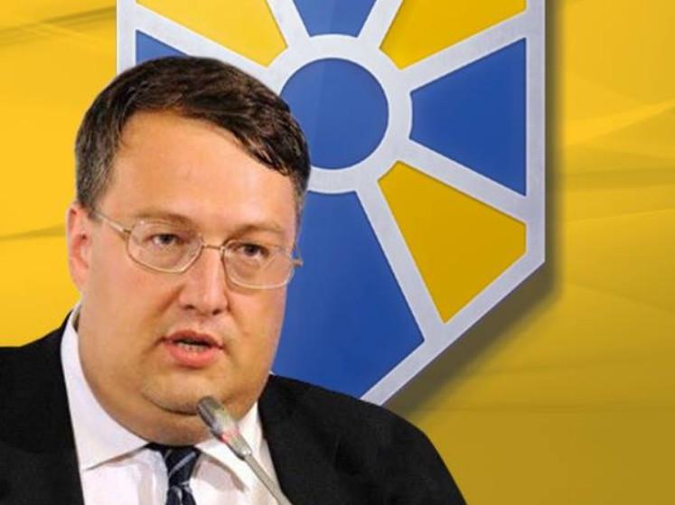 На Украине призвали отбирать имущество у тех, кто поддержал воссоединение Крыма и России