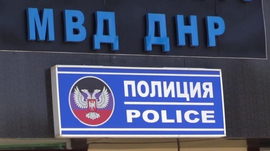 МВД ДНР сообщило об ограблении донецкого универмага, похищены ювелирные изделия на 120 млн руб.