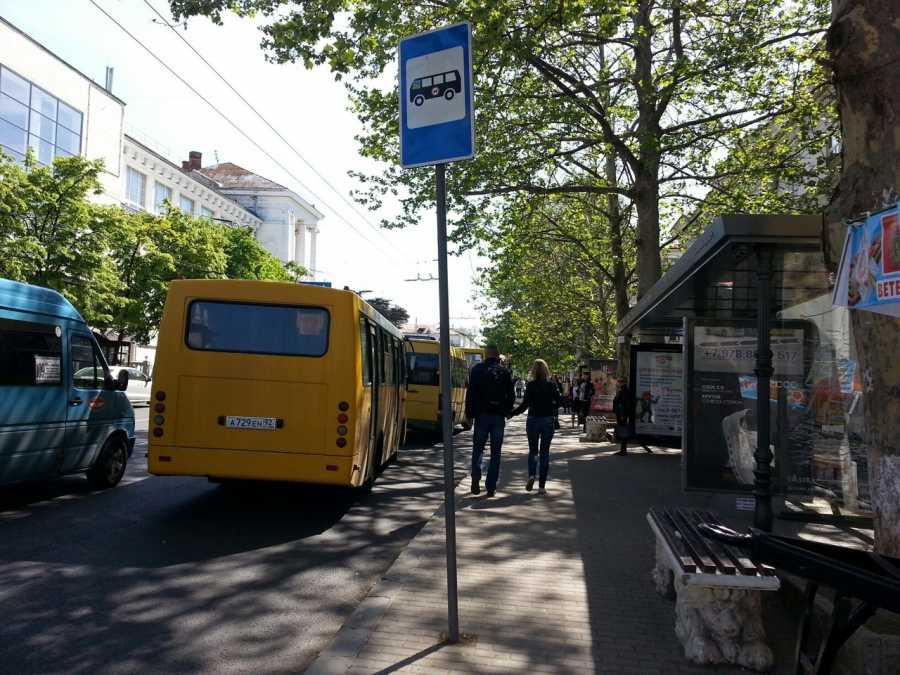 В Севастополе на 4 дня ограничат движение