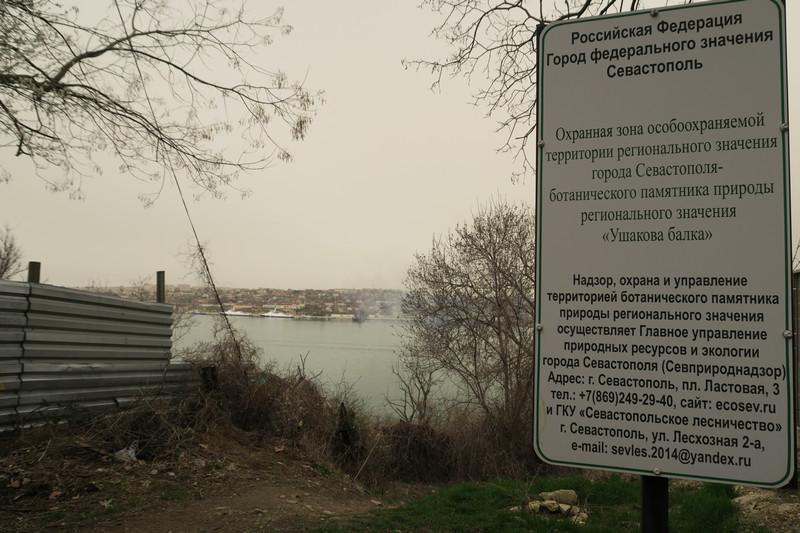 Власти Севастополя взялись за оползень на улице Адмирала Макарова