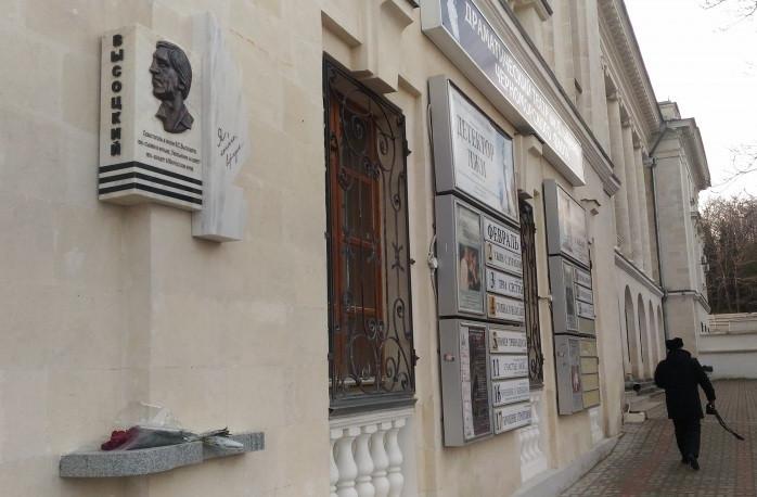 Памятники Севастополя дождались нового порядка