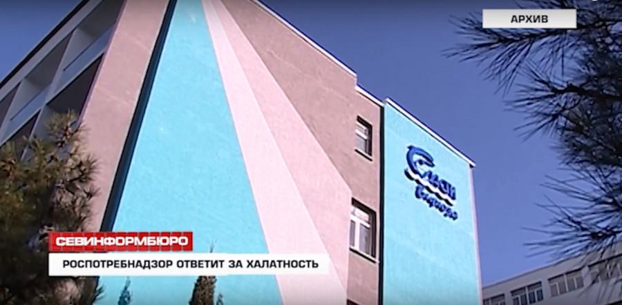 """За открытие лагеря """"Ласпи"""" Роспотребнадзор ответит по статье"""