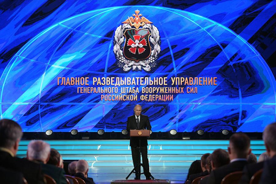 Путин предложил вернуть военной разведке название ГРУ