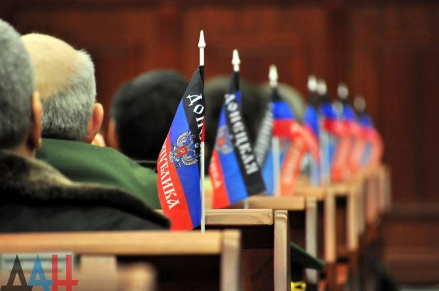Парламент ДНР втрое снизил акцизную ставку на ввоз в Республику керосина и технических масел