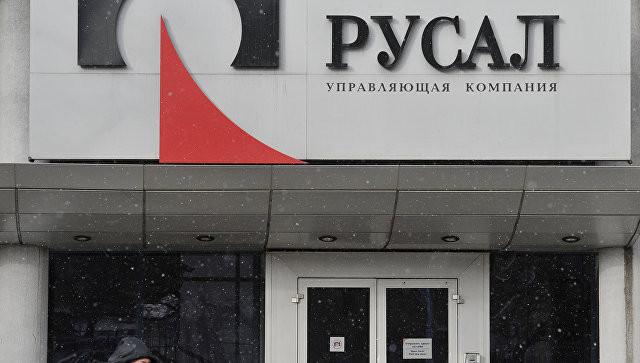 """Совет директоров """"Русала"""" решил перерегистрировать компанию в России"""