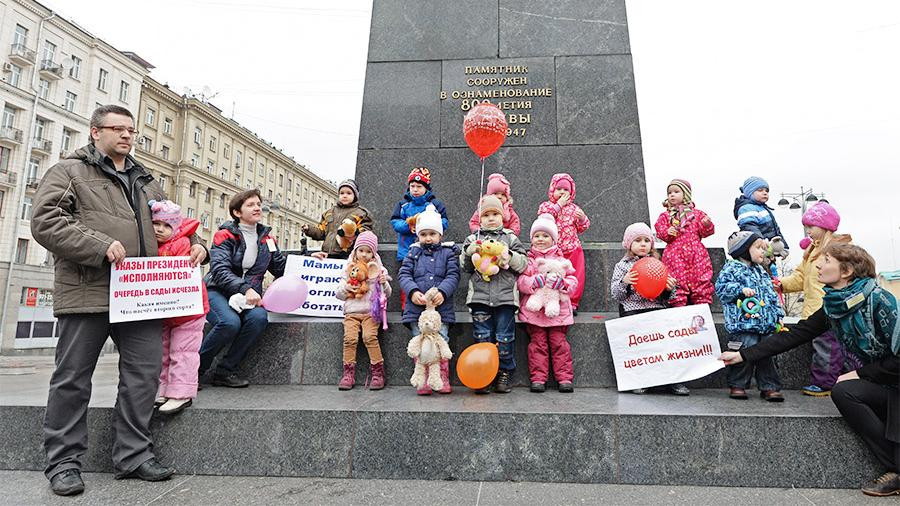 Госдума одобрила в I чтении закон о штрафах за вовлечение детей в несанкционированные акции