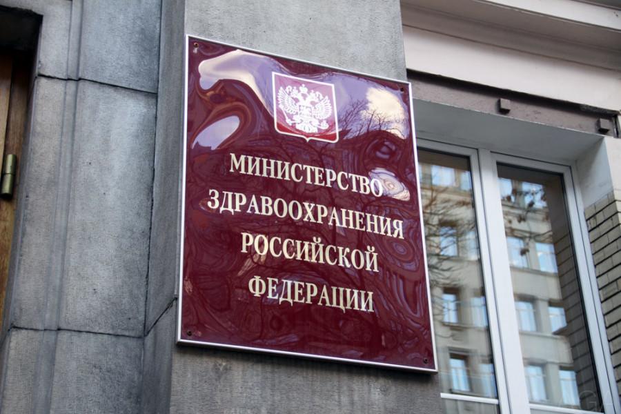 Названы основные факторы риска заболеваний у россиян