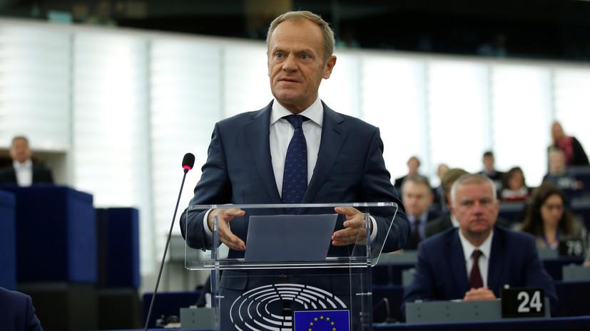 Туск заявил об угрозе выхода Польши из ЕС