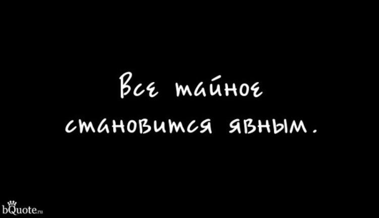 Наталья Калиниченко из Керчи рассказала правду об отце