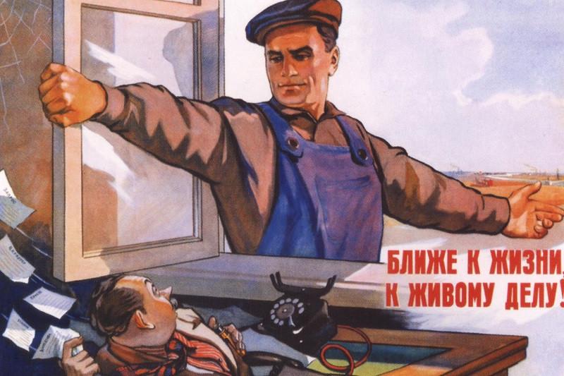 Власти Крыма анонсировали посадки чиновников