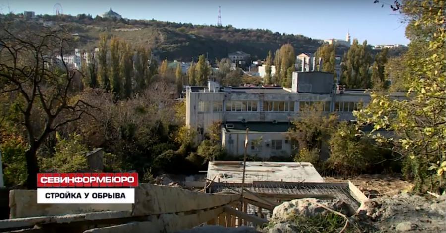В Севастополе рождается ещё один оползень