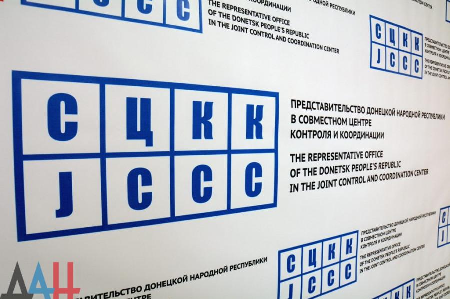 ВСУ за сутки 19 раз нарушили перемирие, выпустив по территории ДНР почти 300 боеприпасов – СЦКК