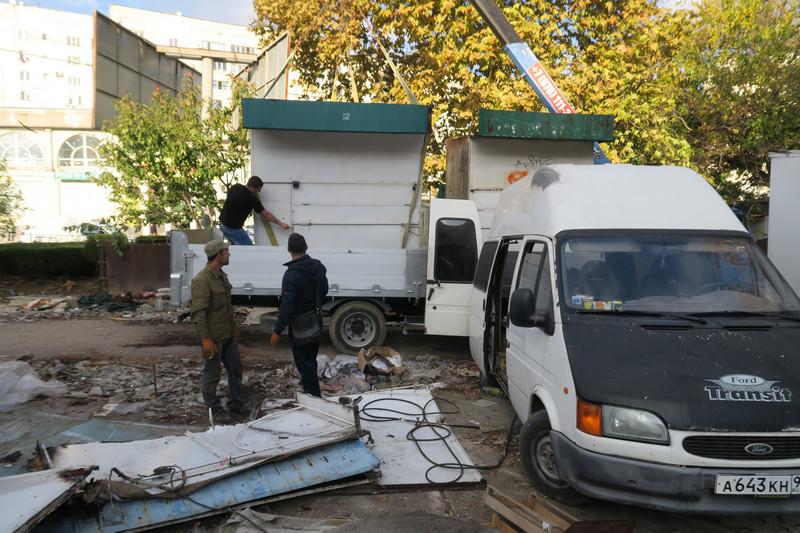 ForPost - Новости : В Севастополе начали сносить Сталинградский рынок
