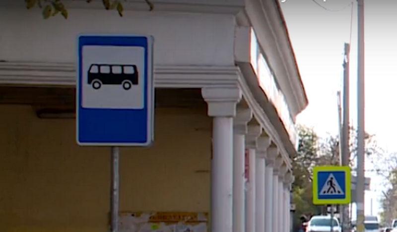 В Севастополе ликвидировали остановку транспорта на улице Льва Толстого