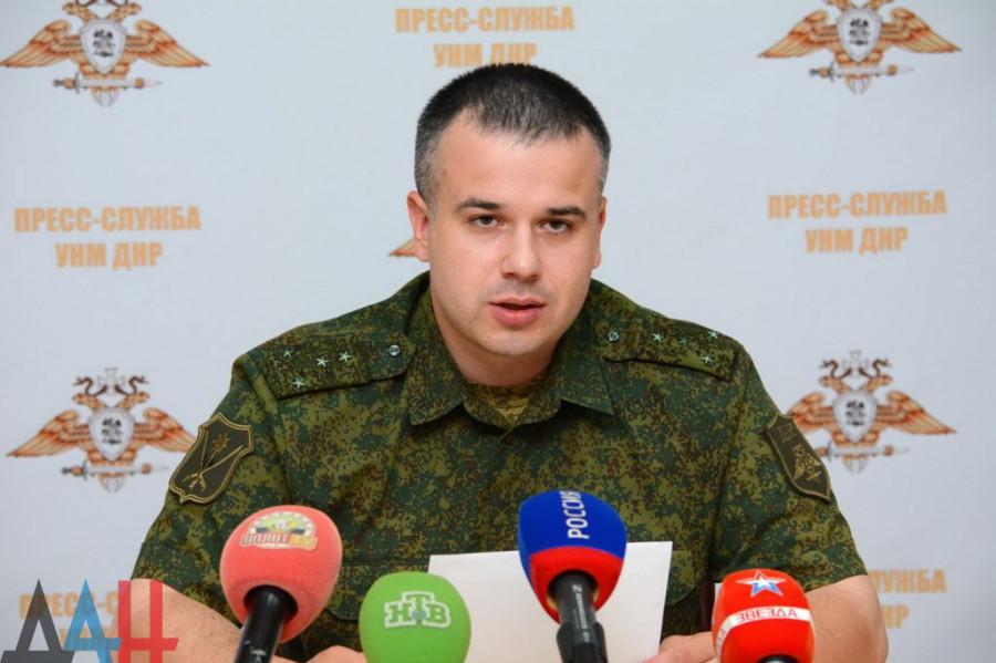 «Куски тряпок и фанерок»: В ДНР высмеяли «доказательства» применения российского БПЛА в Донбассе