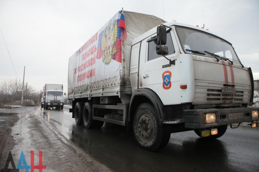 Восемьдесят третий гумконвой МЧС России доставил в Донецк детское питание и медикаменты