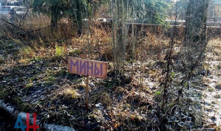 ДНР готова гарантировать безопасность для эвакуации тел подорвавшихся на минах диверсантов ВСУ