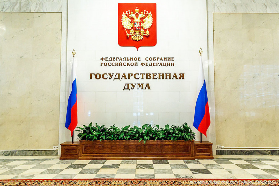 Парк Победы и КОС «Южные» в Севастополе могут лишиться финансирования в 2019 году
