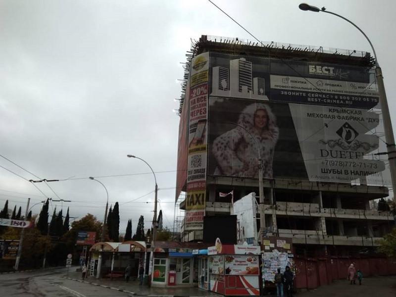 Власти Крыма пообещали обуздать застройщиков-жуликов