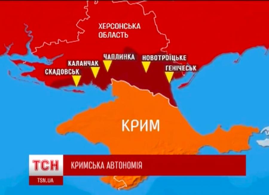 Воссоздание Крымского ханства. Что затеял Порошенко в отношении полуострова