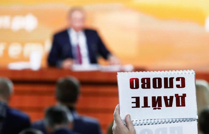 Ежегодная пресс-конференция Путина состоится 20 декабря