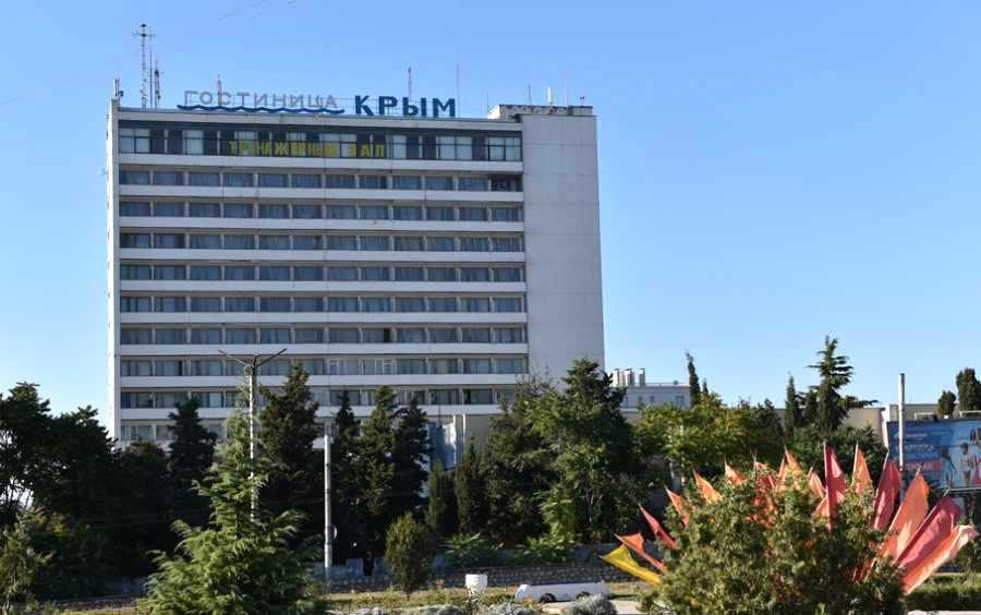 Власти отобрали самую большую гостиницу Севастополя у частного предприятия