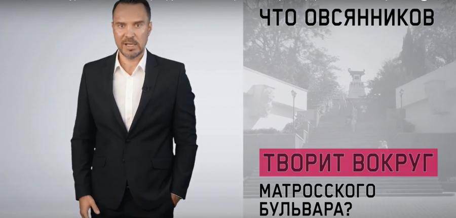Правительство Овсянникова творит беспредел, - Руслан Осташко