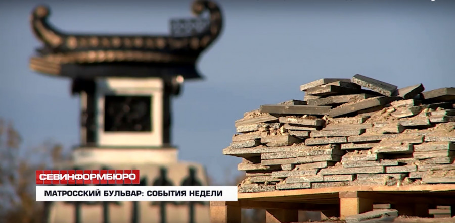 ForPost - Новости : Матросский бульвар: хроника прошедшей недели