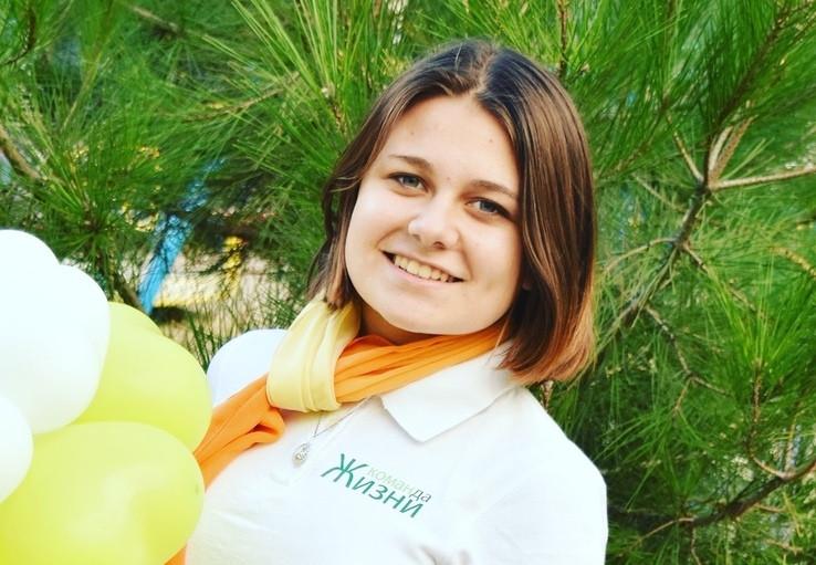 Почти полдень: руководитель волонтерского объединения «Команда жизни» Анастасия Балицкая