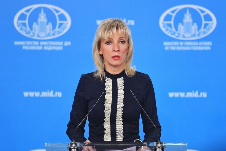 МИД РФ: Действия Украины в Керченском проливе являются провокацией