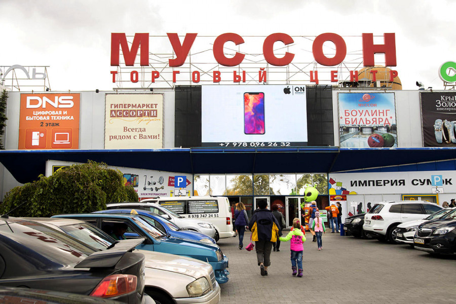 Суд отказался открывать ТЦ «Муссон» в Севастополе