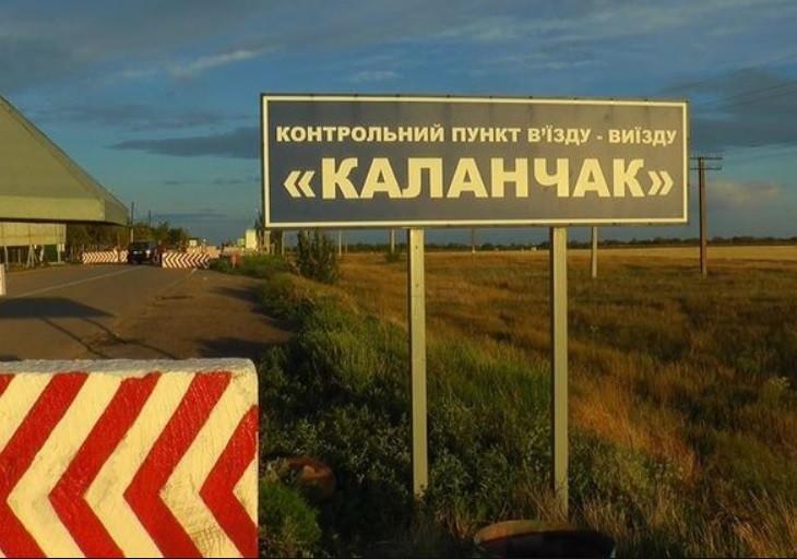 На украинских КПП вблизи Крыма ограничили россиян