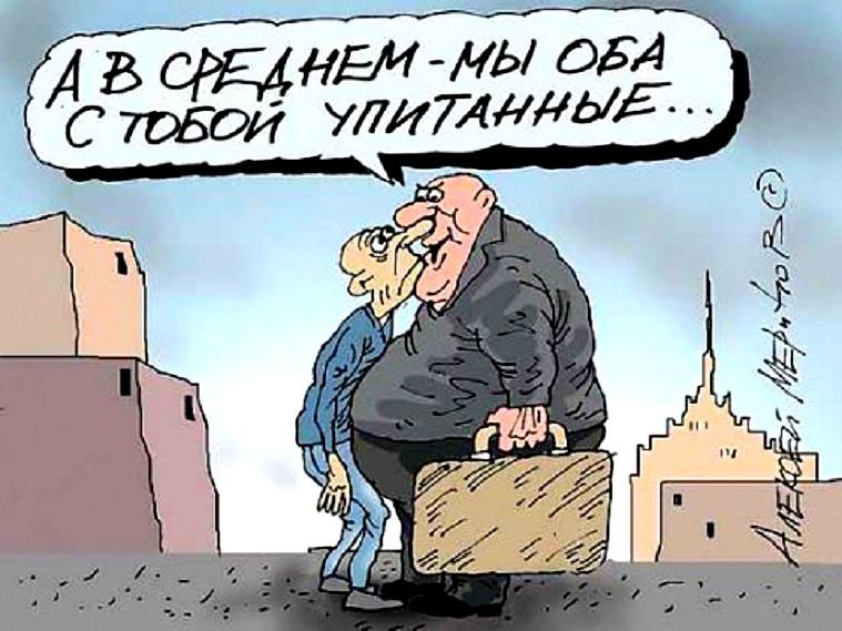 Платёжки севастопольских учителей подтвердили слова Тимофеевой о низких зарплатах