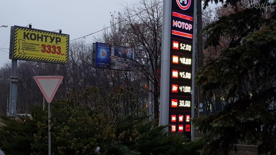 О топливном кризисе на Донбассе от имени жителей вещают укротролли