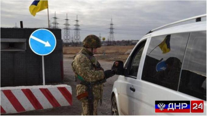 КПВВ на Донбассе меняют режим работы