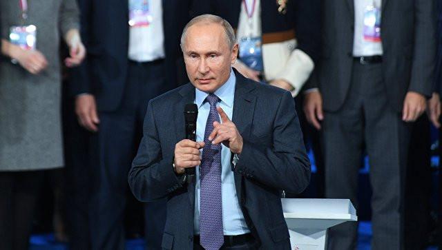 Путин поставил три задачи перед Общероссийским народным фронтом
