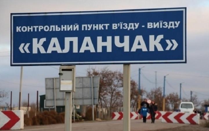 Украина требует от россиян аусвайсы для въезда в Крым