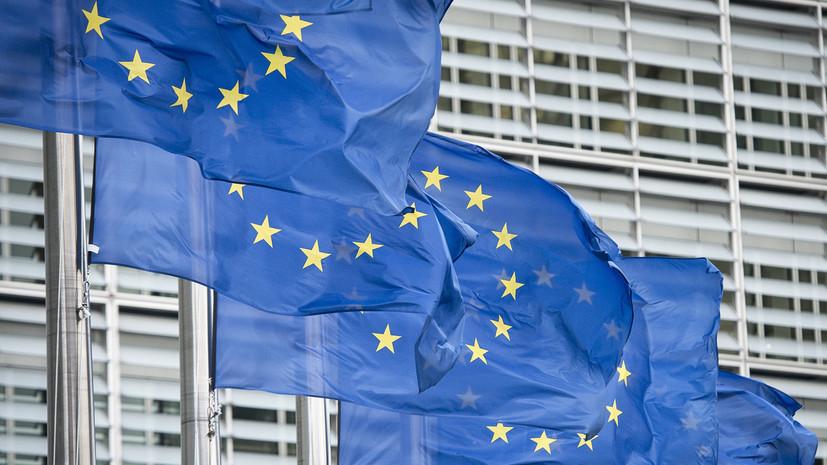 ЕК утвердила выделение Украине €500 млн макрофинансовой помощи