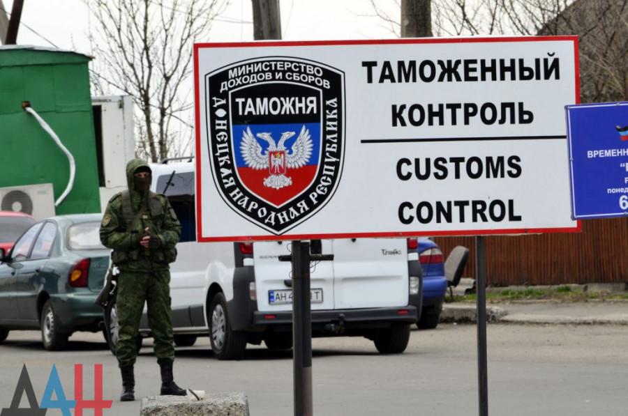 Порядок работы пропускных пунктов ДНР в связи с военным положением на Украине не изменится – МГБ ДНР
