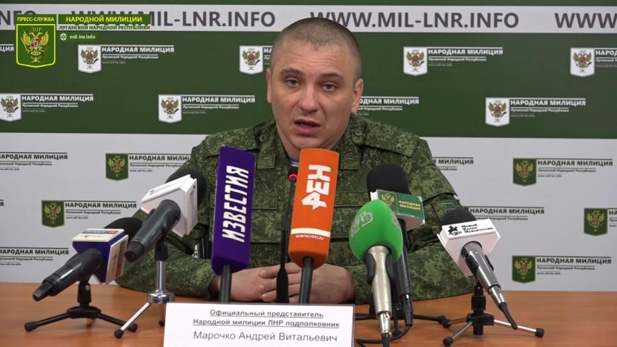 Диверсанты ВСУ погибли при попытке проникновения на территорию ЛНР