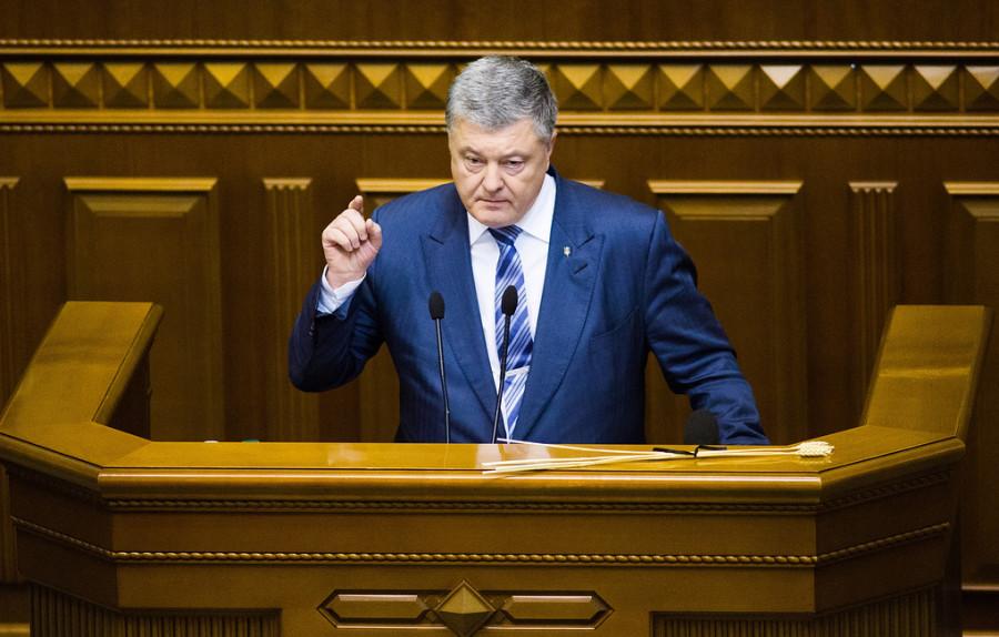 Порошенко внес в Раду законопроект о разрыве Договора о дружбе с Россией