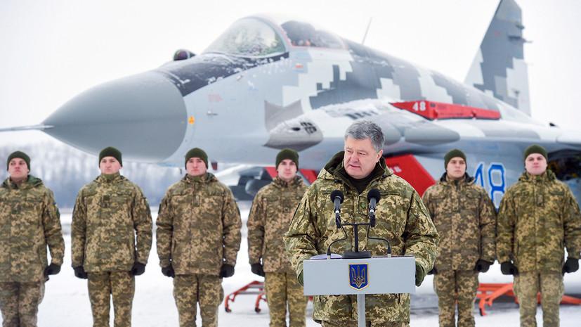На Украине раскрыли роль Запада во введении военного положения