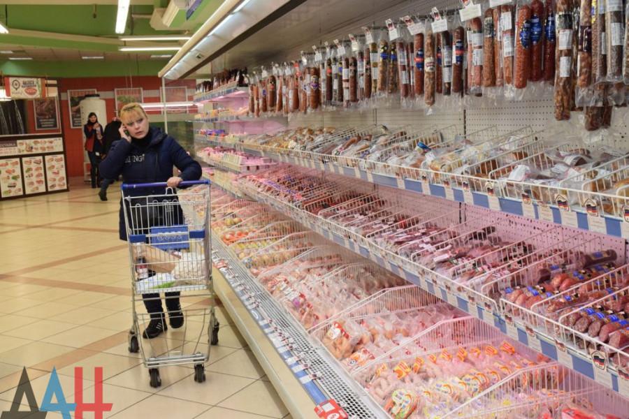 Правительство ДНР примет меры для стабилизации цен на социально значимые группы товаров