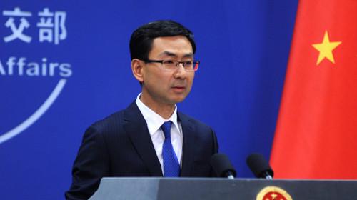 МИД КНР: США должны предоставить доказательства вины Китая в хакерской атаке на Marriott