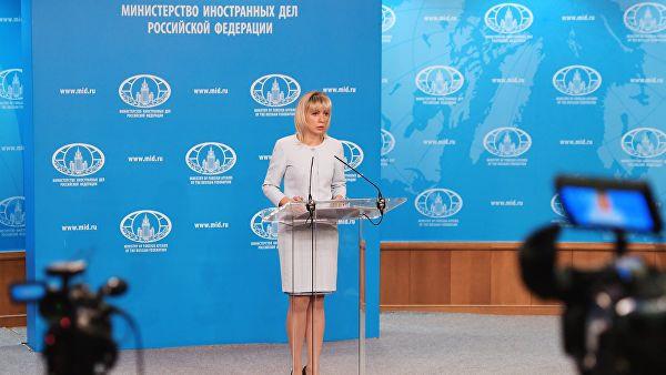 Захарова оценила решение Рады не продлевать договор о дружбе с Россией