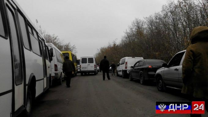 Украина закрыла КППВ «Горловка-Майорск» оставив людей в нейтральной зоне