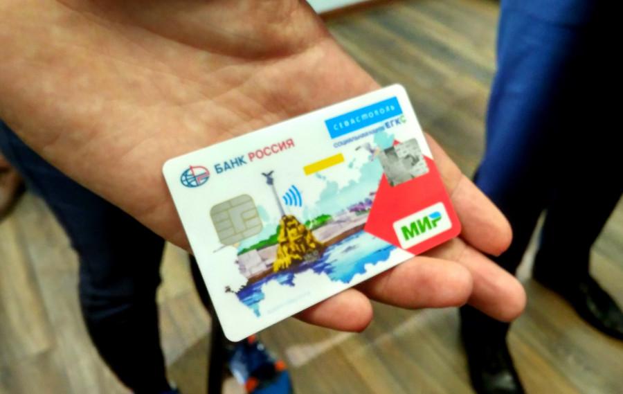 ForPost - Новости : Когда льготники Севастополя смогут ездить по ЕГКС бесплатно